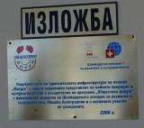 P7190489.JPG