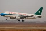 Shenzhen Airlines A319-100