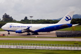 Great Wall Airlines B747-400