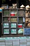 Burmese Smoke Shop
