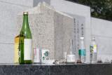Japanese Memorial