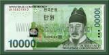 10000 Won (new)