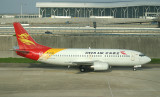 Deer Air is a new subsidiary of China Hainan Airlines