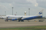 Great Wall Airlines 747-400F, PVG, Sept. 2007