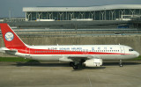Sichuan Airlines (3U) 320 at PVG, Aug. 2007