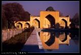 Reflection, 40 Pillars Palace