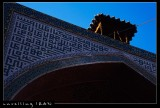 Iwan, Friday Mosque