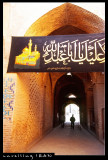 Entrance of Friday Mosque, Esfahan