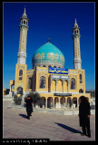 Beautiful Mosque at Qom