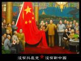 New China  ²Î¾Ô³¡¤º¾Àµe