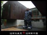 Statue of Deng ¤p¥¦n¼é
