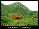 Cantilever, Commune by the Great Wall ªø«°¸}¤Uªº¤½ªÀ -¡u¬õ©Ð¤l¡v
