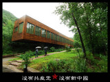 Suitcase House, Commune by the Great Wall ¡u¤â´£½c¡v