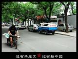 Local Street ¤ºµó
