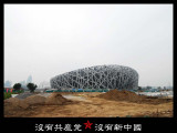 National Stadium - Bird Nest ªd¨F¤¤ªº¡u³¾±_¡v