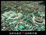 Future Plan of Beijing  ¥¼¨Ó¤§¨Ê«°