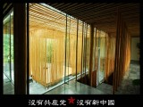 Bamboo Wall, Commune by the Great Wall ¡u¦Ë«Î¡v