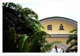 Liyuan Garden ¥ß¶é