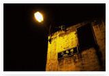 Street Light µó¿O