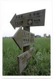 Direction ¤Þ¸ô