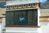 Namtso-Lake-signage.jpg