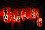 Red Lanterns in a Row