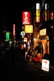 nightlife_neon_and_bar_signs
