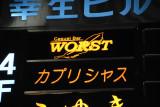 Worst!