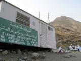 Jabal al-Nur 2