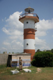 The light house at Lovers Leap