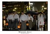 Mikoshi Arai, Gion Matsuri