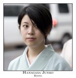 Hanagasa Junko (Gion Matsuri),  Kyoto 2006