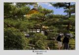 Kinkaku-ji 10 (the Golden Pavilion), re-edited