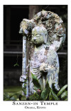 Sanzen-in Ohara, re-edit