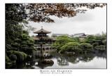 Shin-en Garden