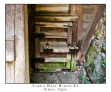 Castle Door, Himeji-Jo (Himeji Castle)