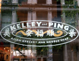 Kelley & Ping Noodle Shop