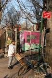 Minetta Lane Park & Children's Playground