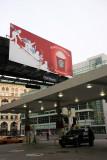 Gas Station & Starbuck's Billboard