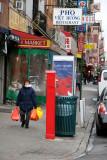 Bayard Street Corner