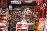 Chinese New Year Decoration Store