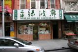 New Green Bo Restaurant
