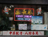 Chinese Herb Shop