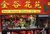Four Season Flower NY Inc.