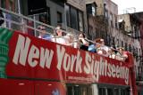 New York Sightseeing Tour
