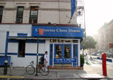 Umberto's Clam House