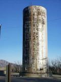 223-Water Tower, Cadiz.jpg