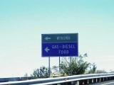374 - Winona Exit Sign.jpg