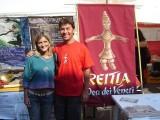 Reitia - Cittadella (PD)
