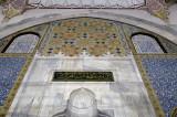 Edirne uc Serefli Mosque dec 2006 2392.jpg
